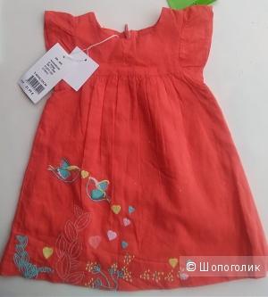 Платье  DPAM на 3 и 6 мес.
