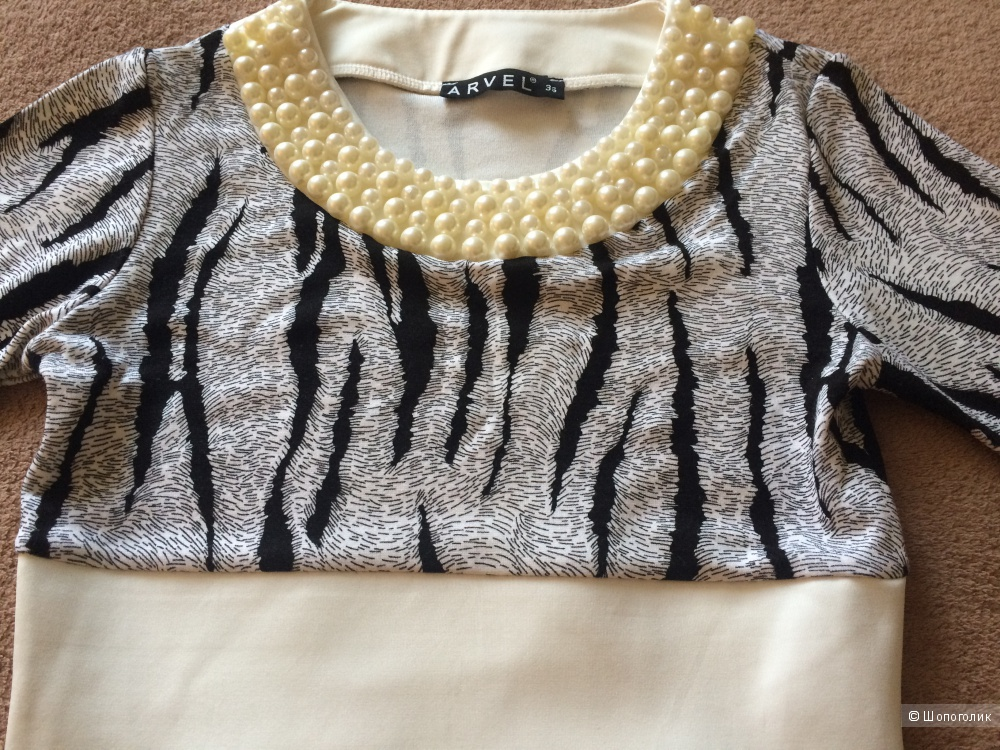 Платье Arvel размер XS