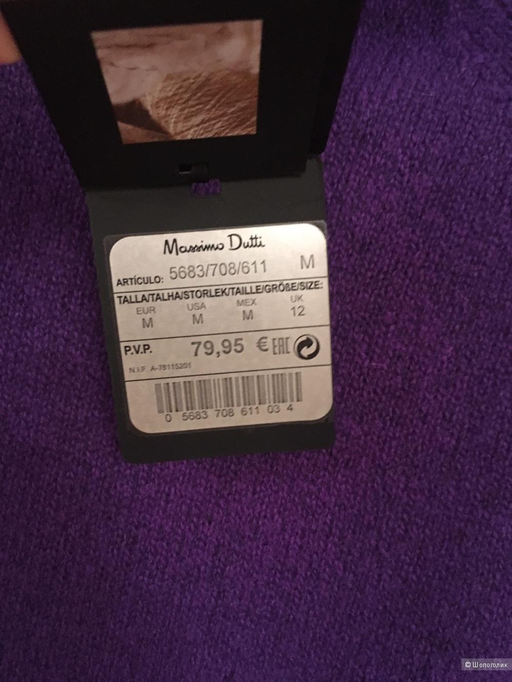 Свитер Massimo Dutti размер М