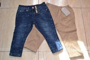 Новые джинсы Riot Club и штаны Zara 2-3 года