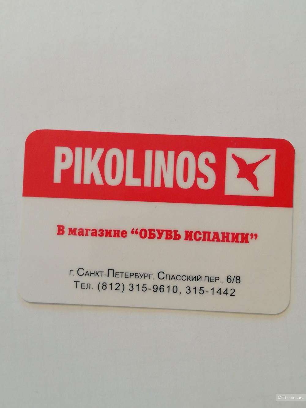 Туфли Picollino, 37 р