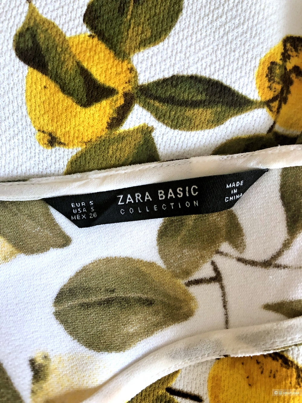 Блузка топ ZARA BASIC размер S