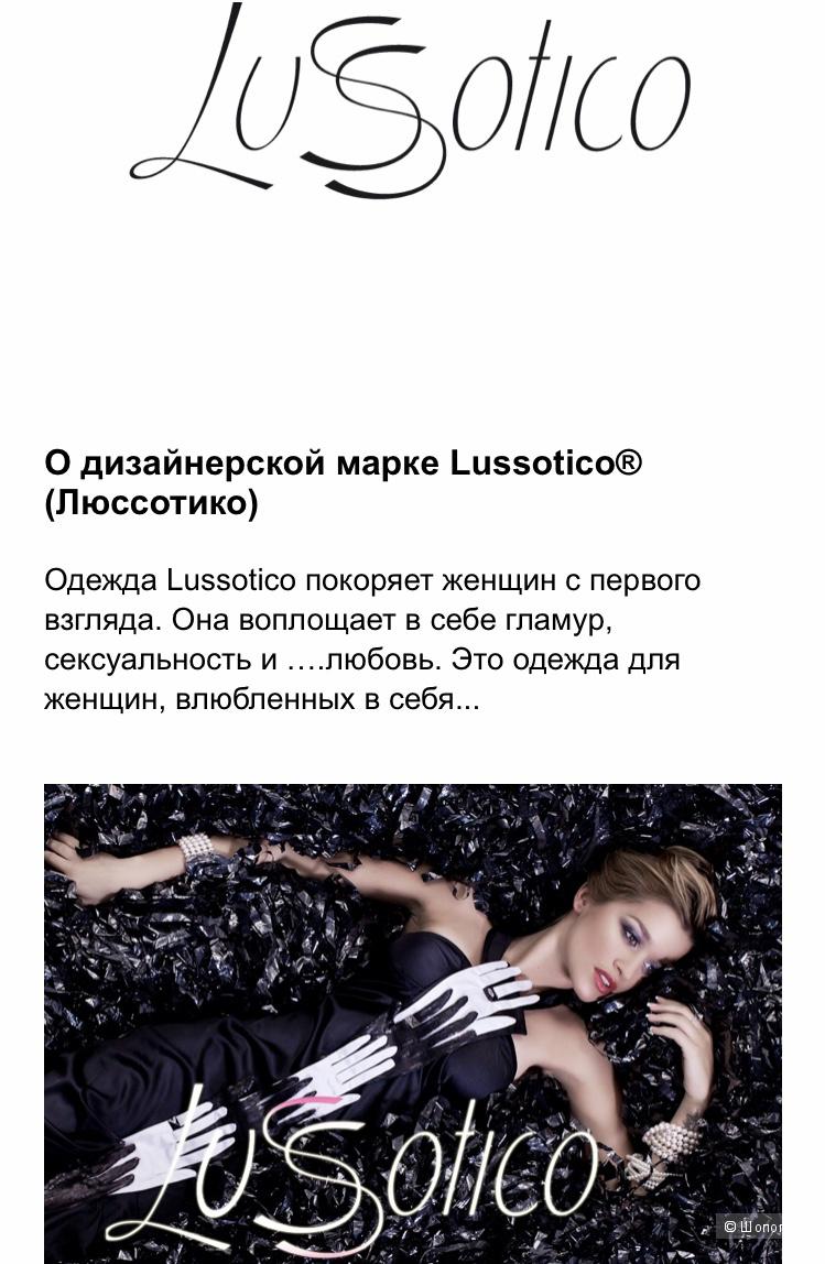 Кофточка Lusotico р 42 it