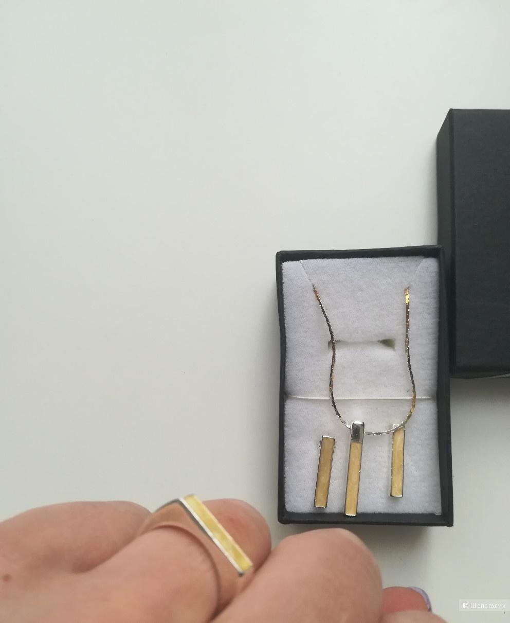 Комплект цепочка+ серьги+кольцо , размер 17