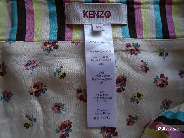 Юбка kenzo, размер 44