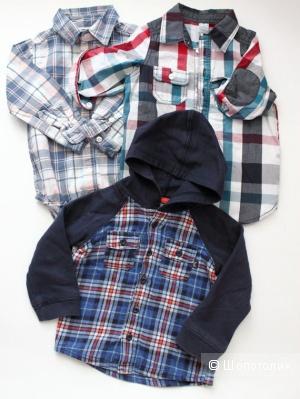 Рубашки 2шт и боди-рубашка, размер 18м