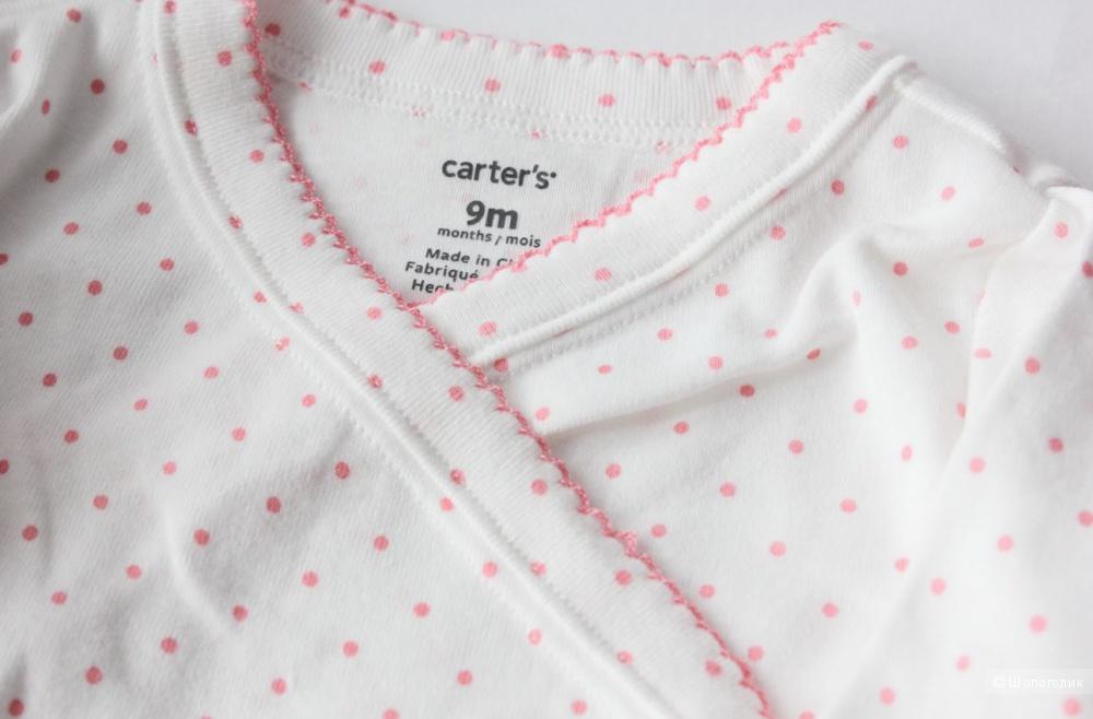 Комплект Carters 3в1 для девочки, размер 9м ( 69-72 см)