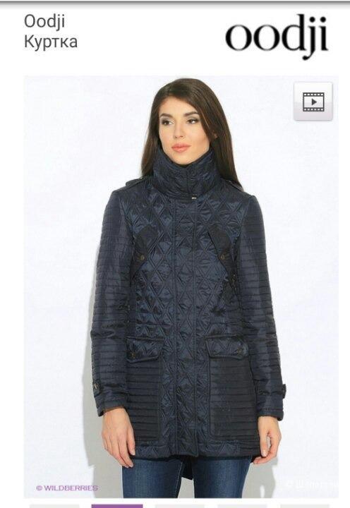 Куртка Oggi 44-46