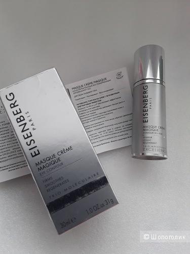 Eisenberg EISENBERG Маска корректирующая для кожи  вокруг глаз 30 ml.