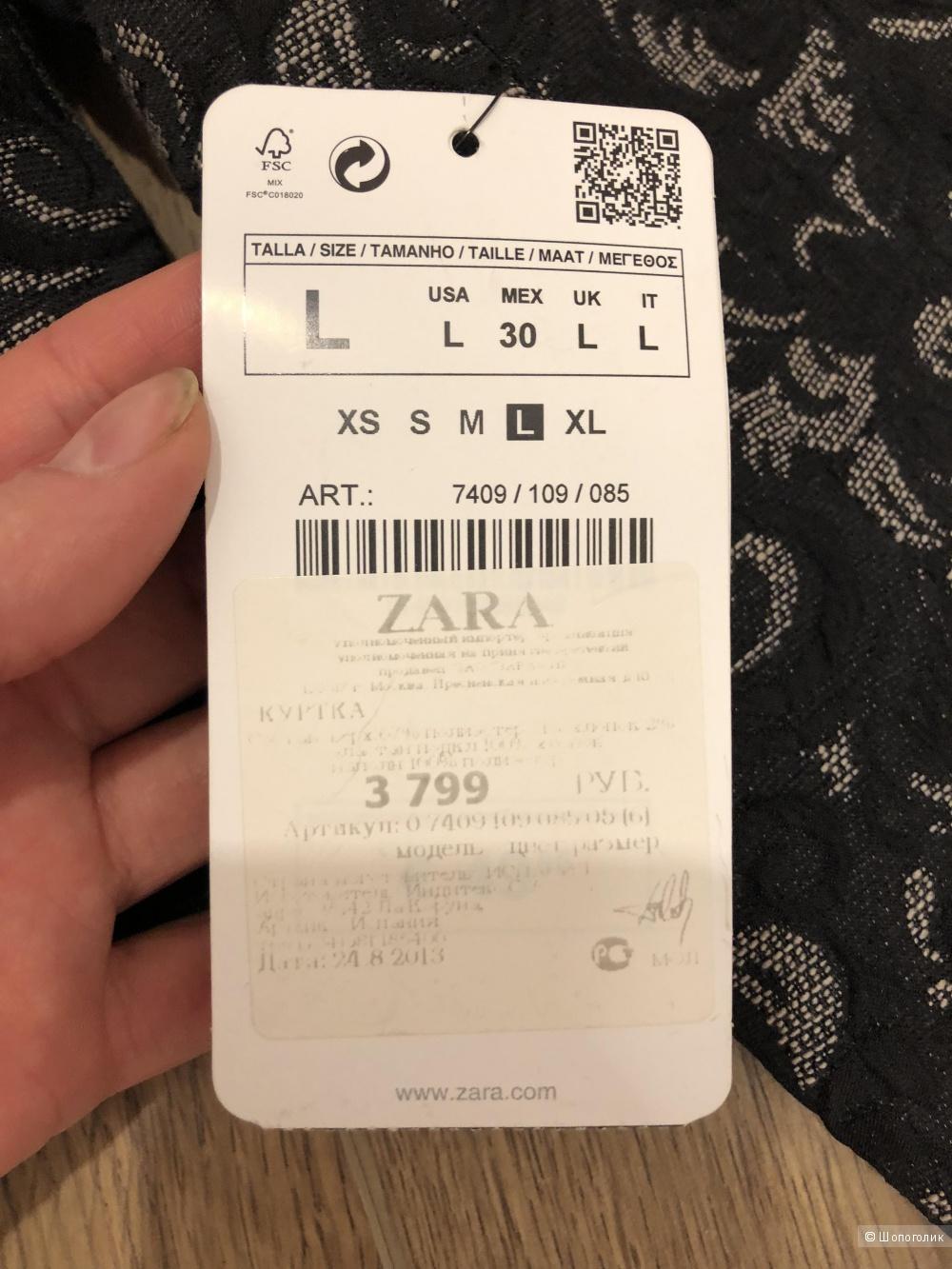 Куртка , Zara, размер L