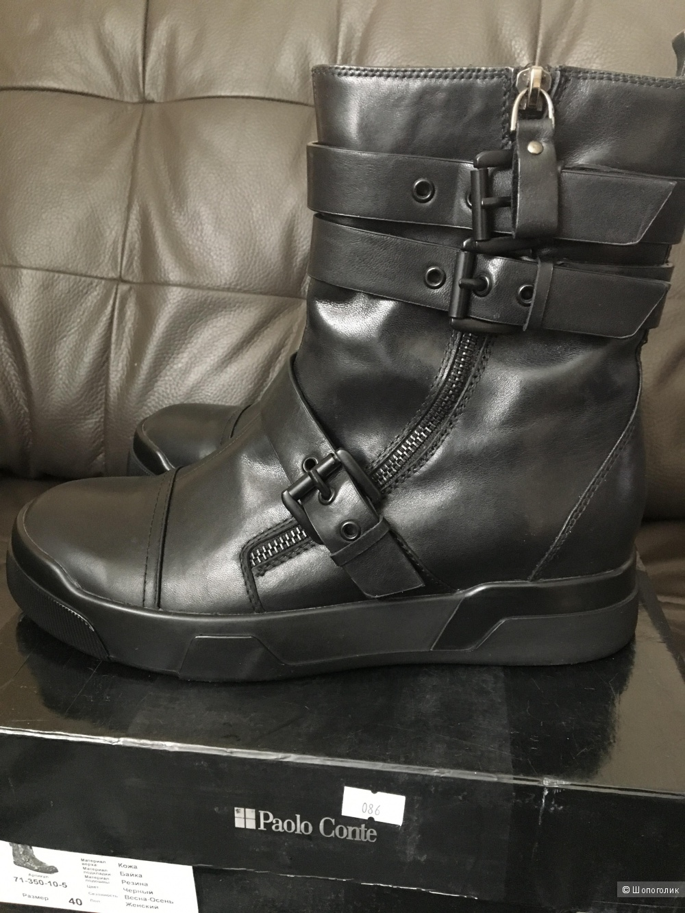 Ботинки Paolo conte размер 40