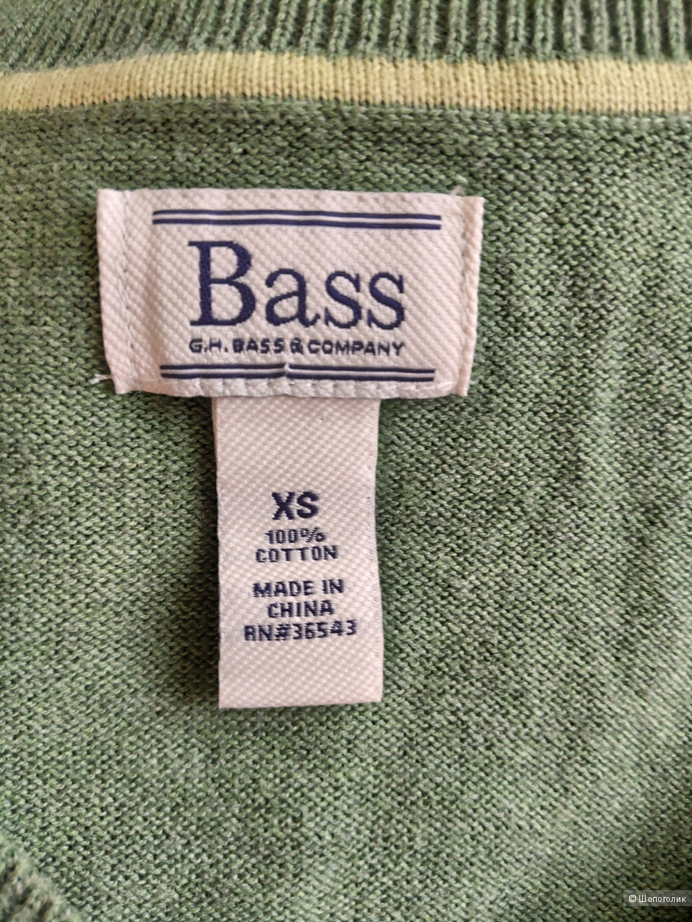 Джемпер Bass размер XS/S
