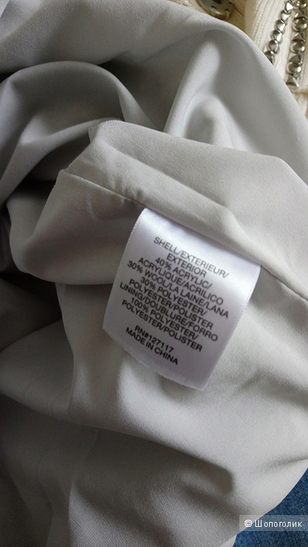 Платье BADGLEY MISCHKA 42-44