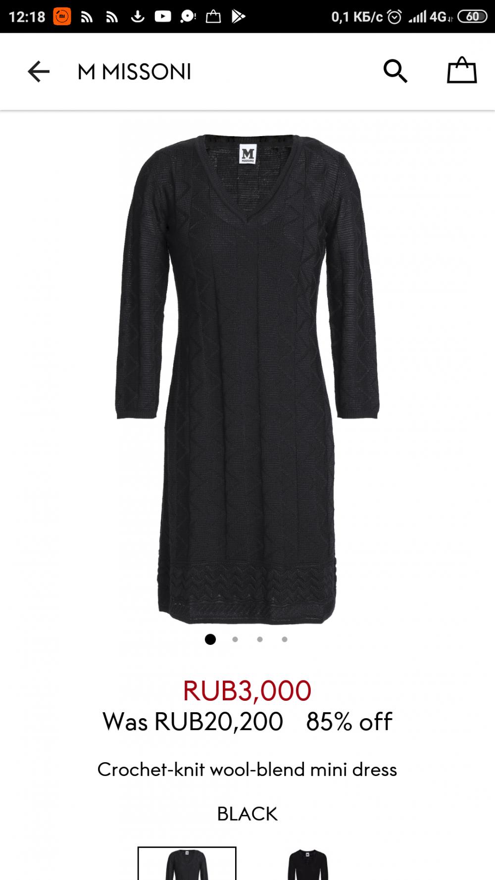 Платье M Missoni 40-42р(38ит)