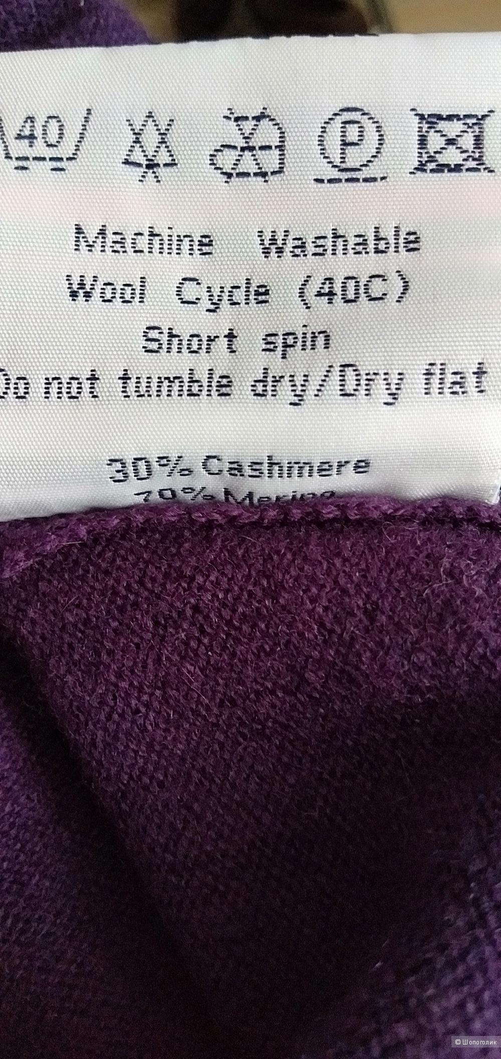 Свитшот WoolОvers  размер м