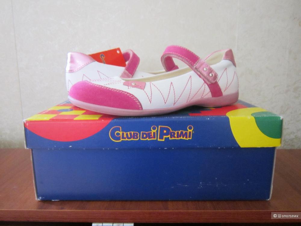 Туфли Club del Primi- Италия размер 37