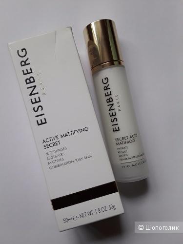 Eisenberg Active Mattifying Secret Крем-флюид матирующий для лица 50 мл.