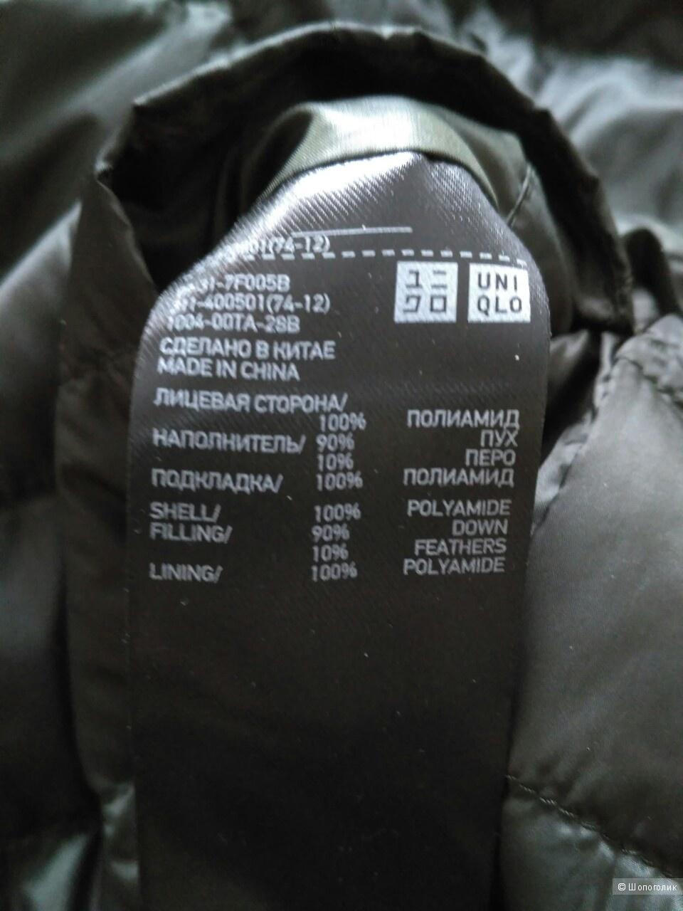 Мужской ультралегкий пуховик Uniqlo, S