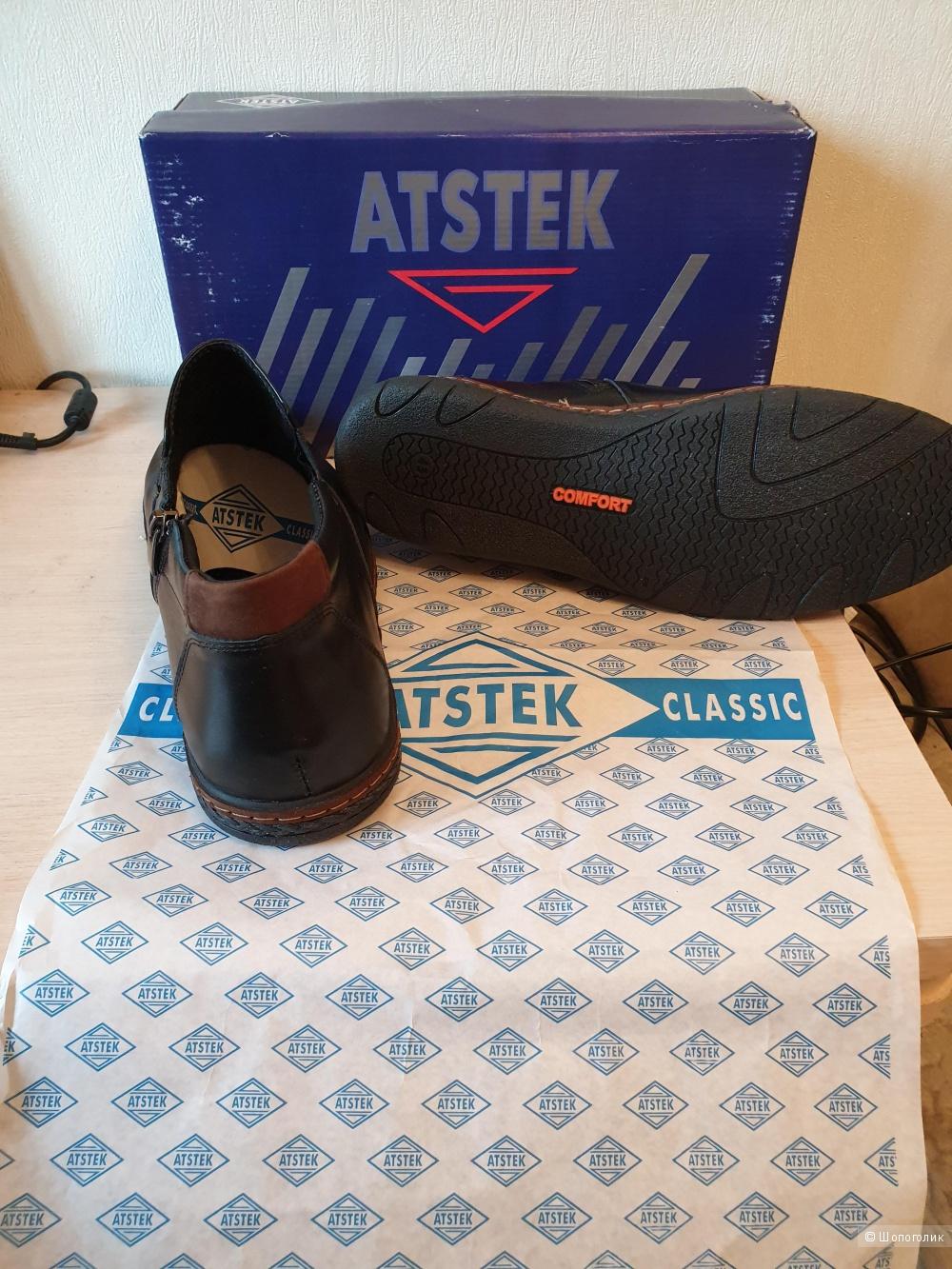 Ботинки ф-ма Atstek 43 размер