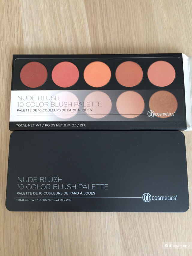 Румяна BH Cosmetics Nude Blush Palette