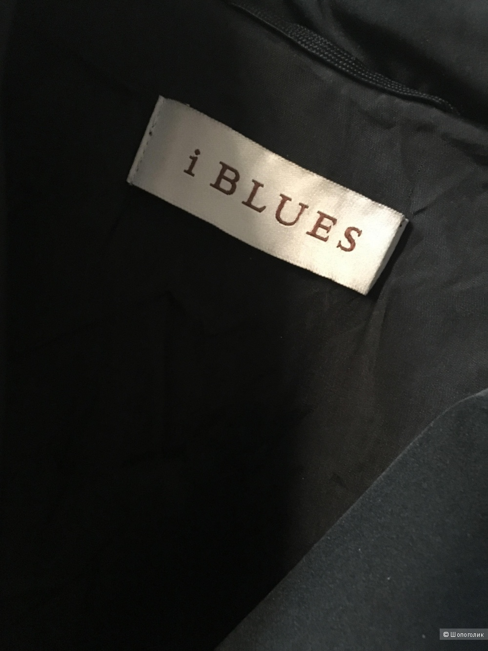Плащ iBlues. Размер M/L.