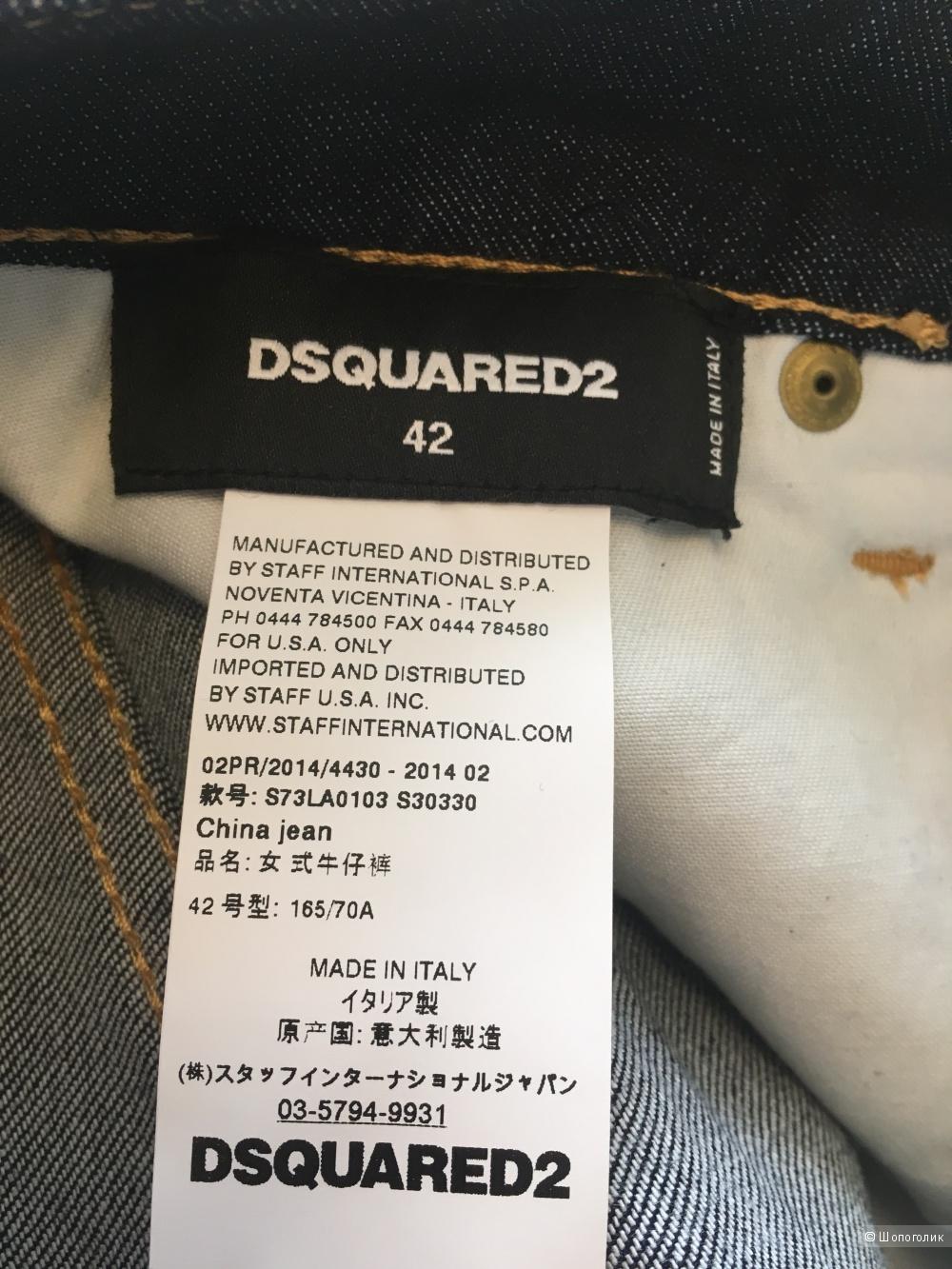 Джинсы Dsquared2, 42 it