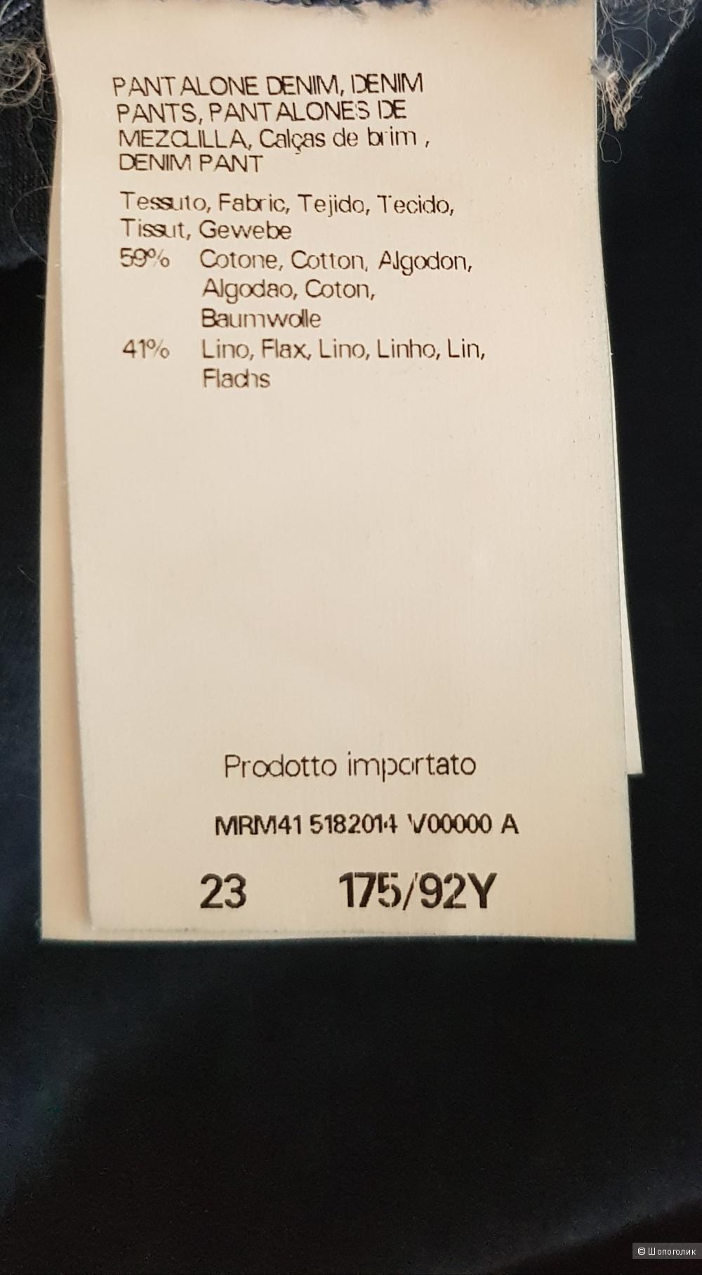 Джинсы Marina Sport Rinaldi, 54 размер