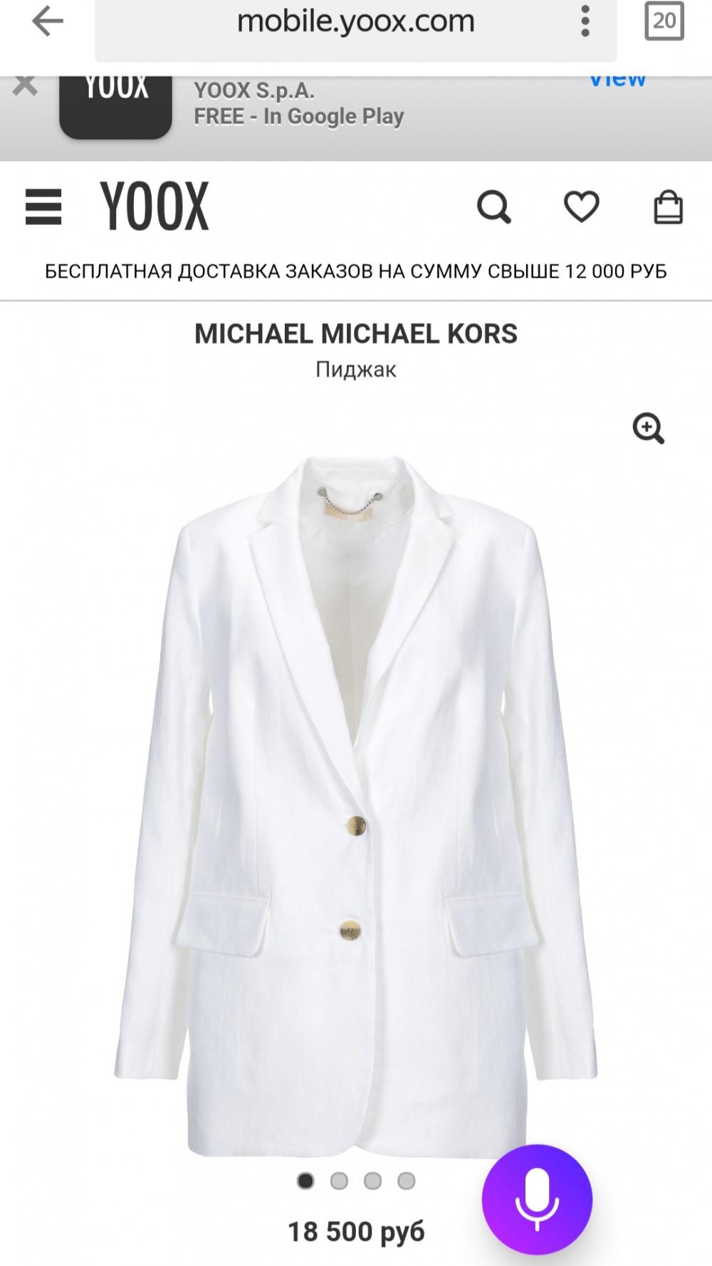Пиджак michael kors, размер m