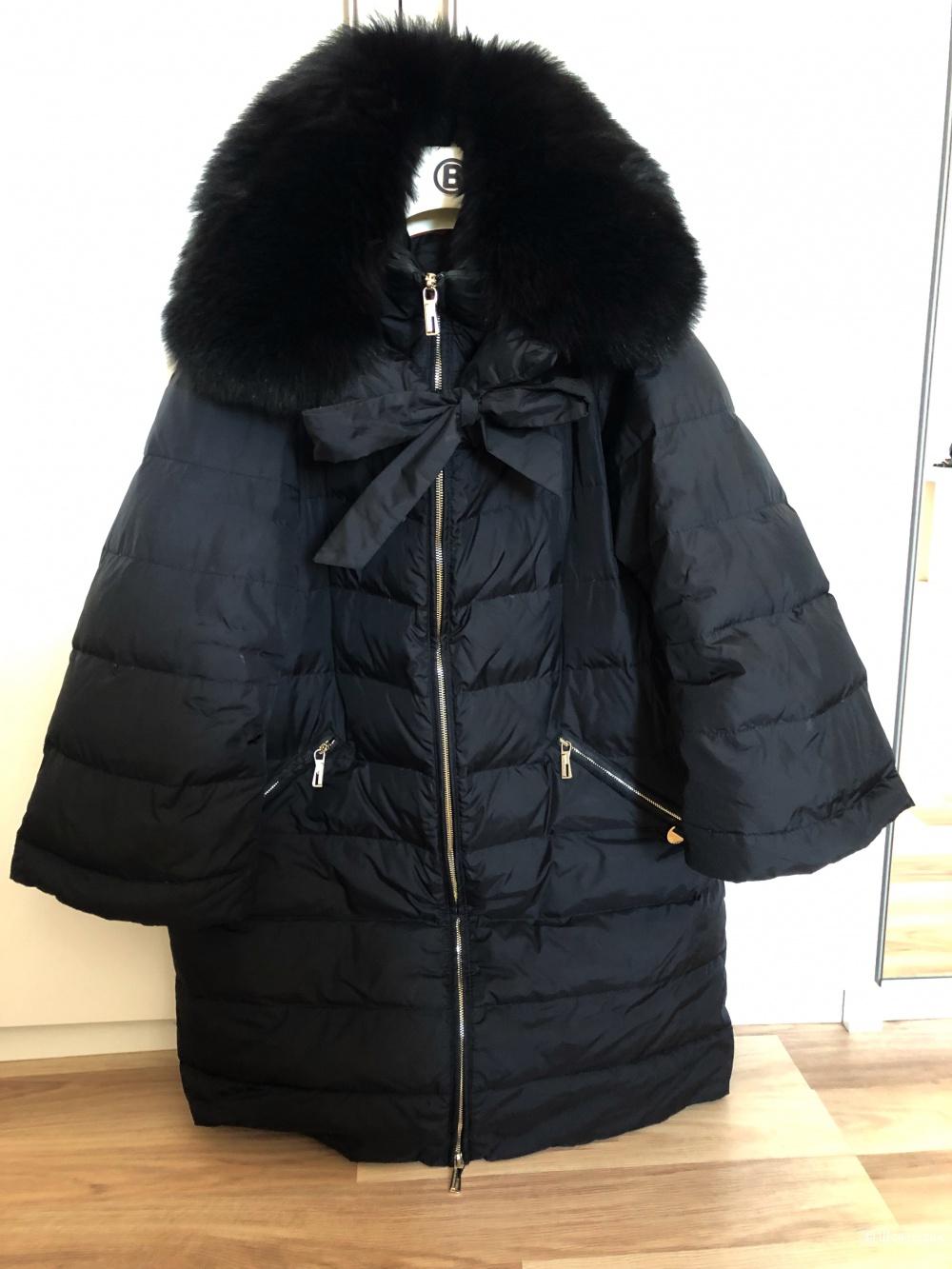 Куртка BALDININI 46 IT