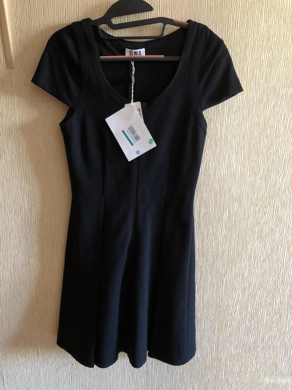 Платье Sonia by Sonia Rykiel, 36 FR