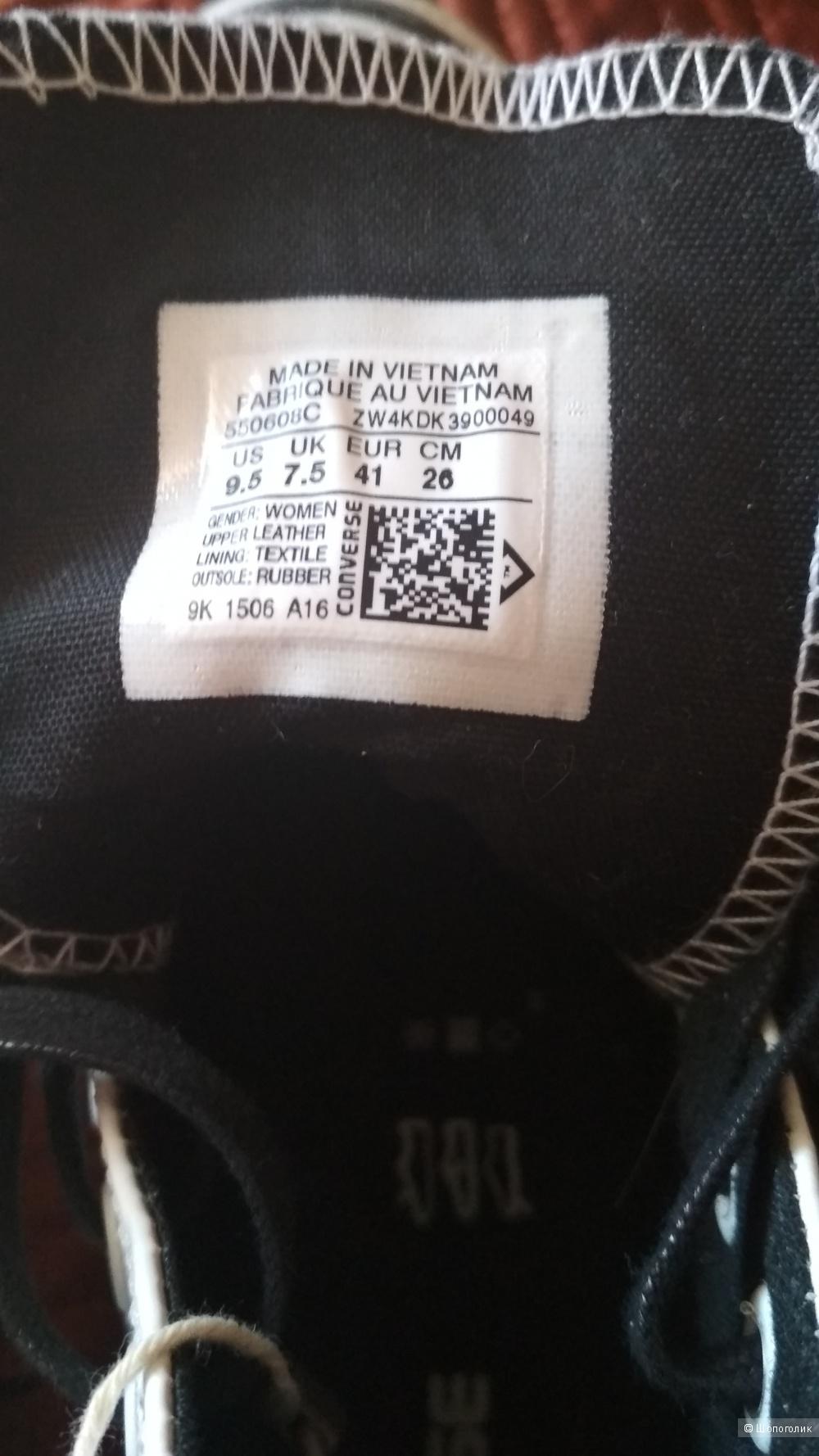 Кеды Converse, 41 размер.