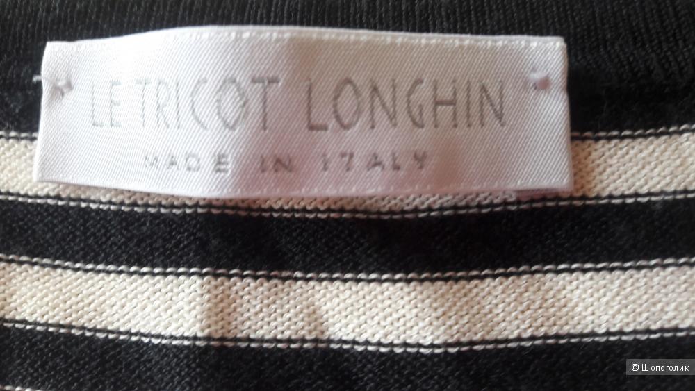Кардиган Le Tricot Longhin, размер М