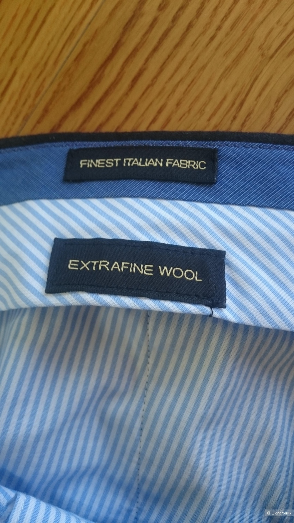 Брюки мужские Massimo Dutti 100% шерсть размер 50