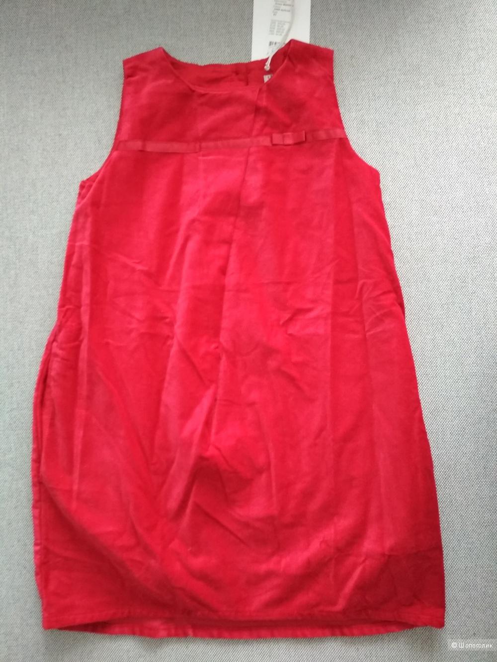 Платье wheat размер 8