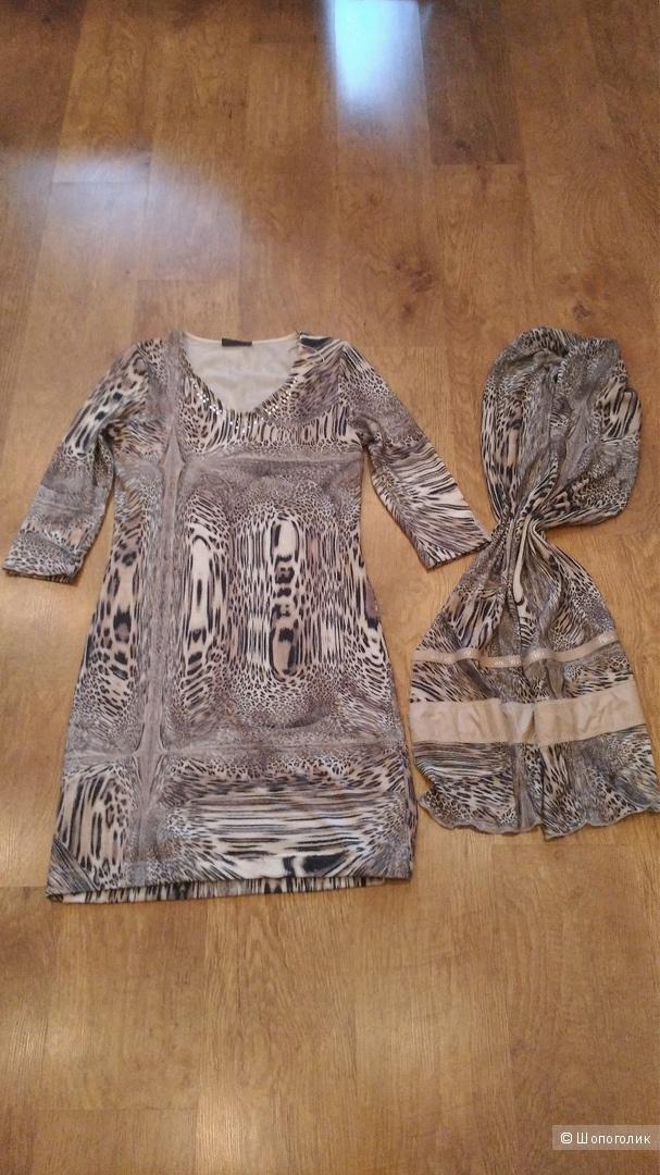 Платье AirField р.46