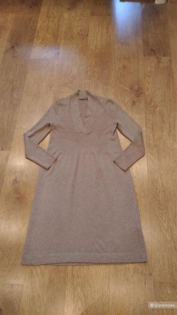 Платье Vanilia р.46-48