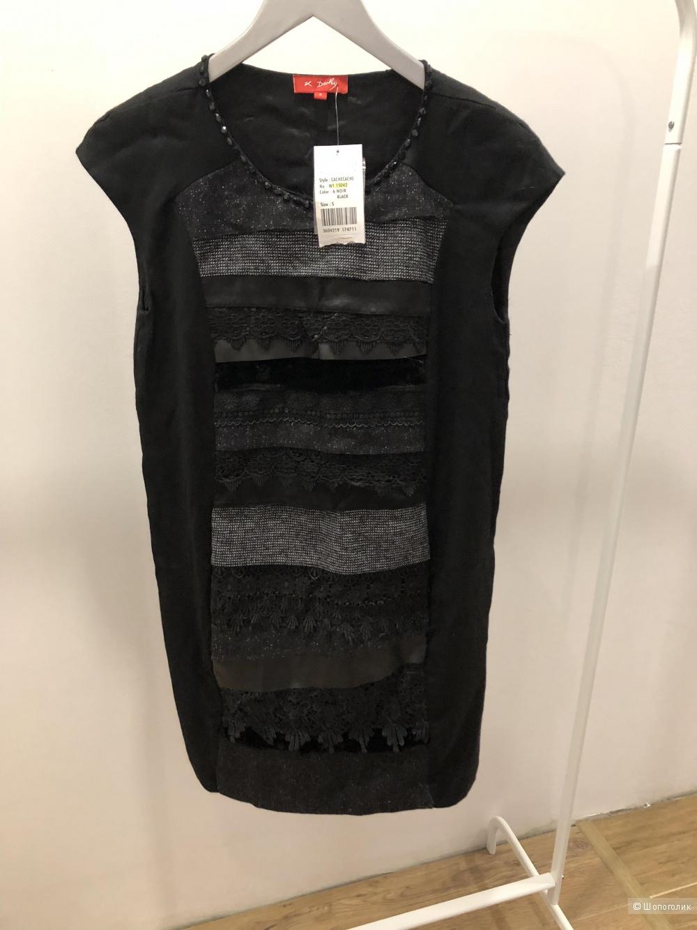 Платье, Rene Derhy, размер S