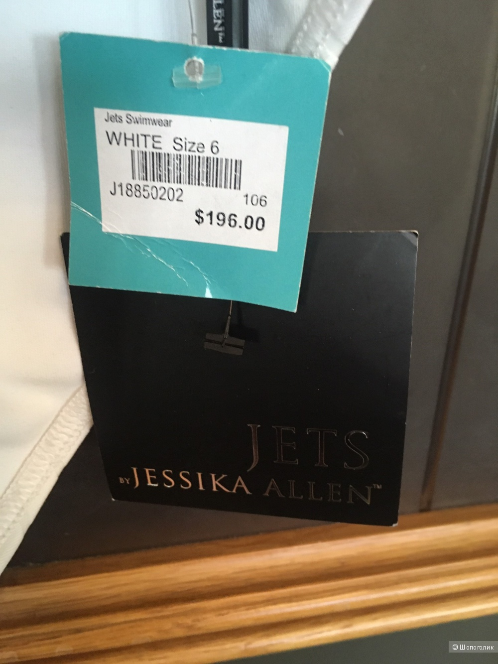 Купальник Jets by Jessika Allen размер S