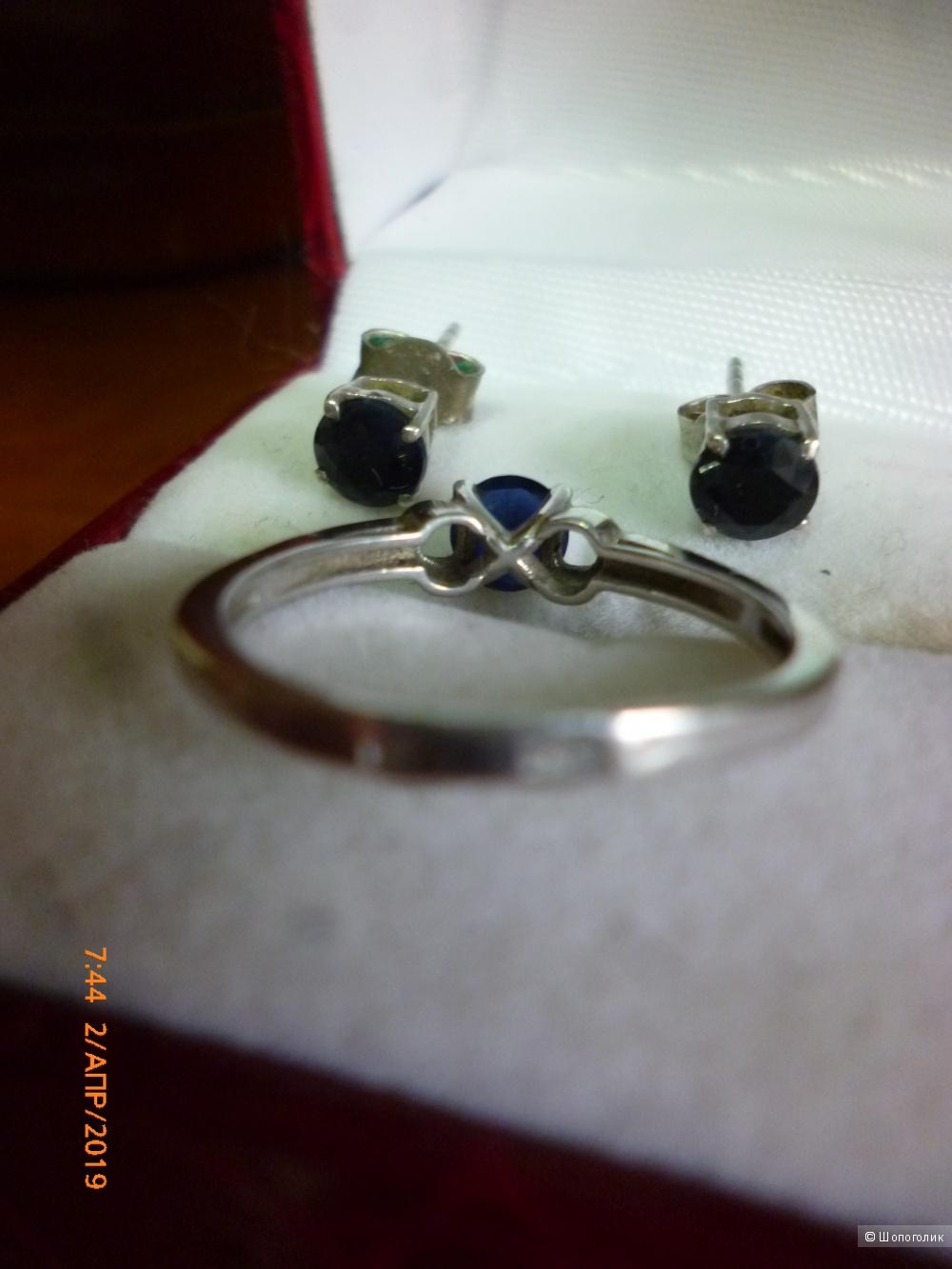 Комплект серьги-пусеты + кольцо (серебро, сапфир), SOKOLOV