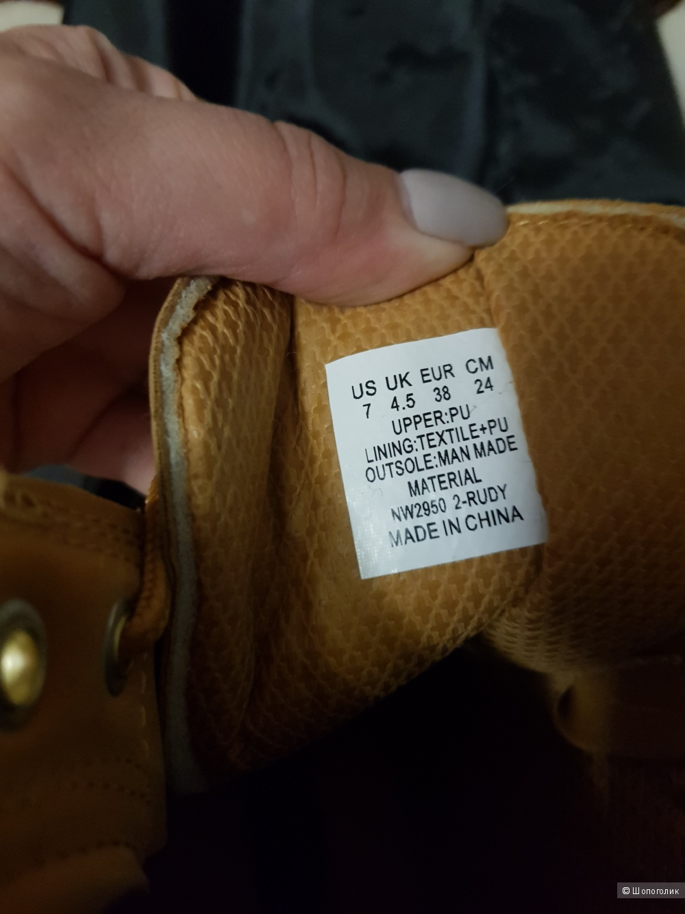 Ботинки U.S Polo Assn 37 размер