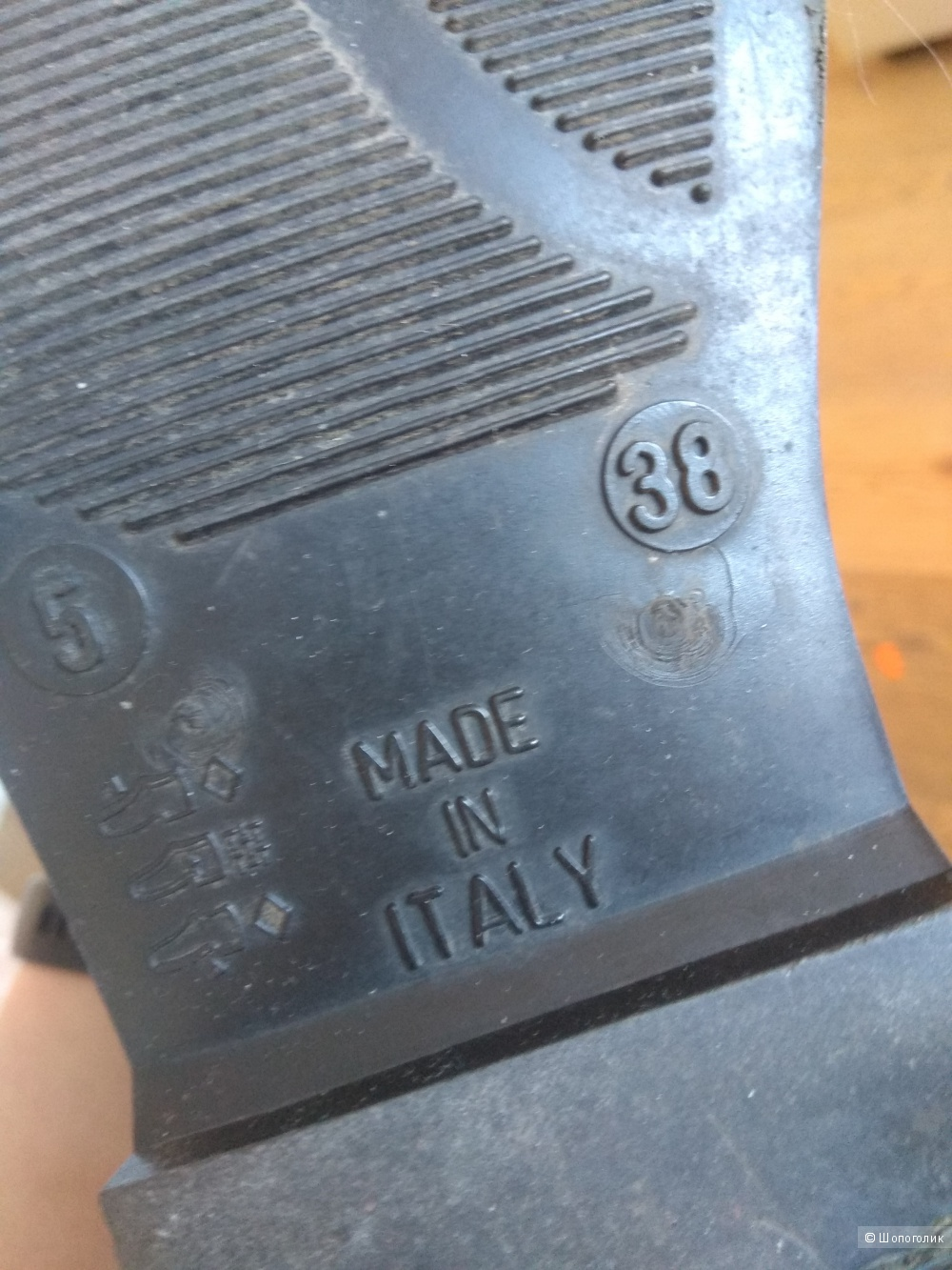 Сапоги Made in Italy, 38 размер.