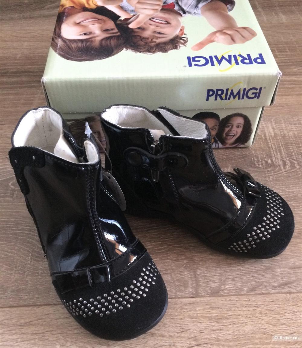 Ботиночки Primigi, 22