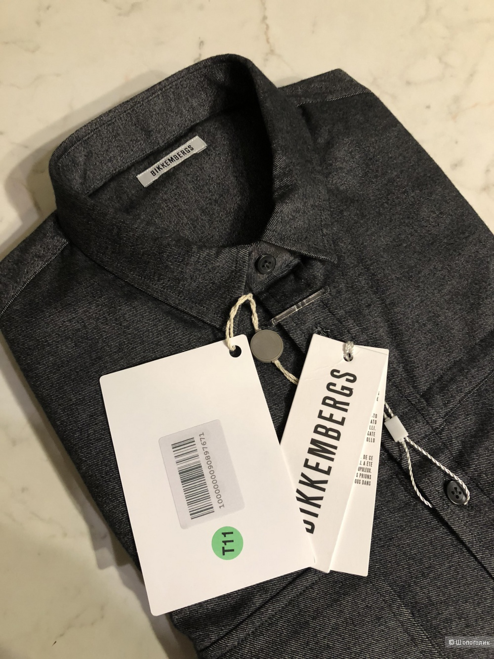 Мужская рубашка Dirk Bikkembergs размер 50-52