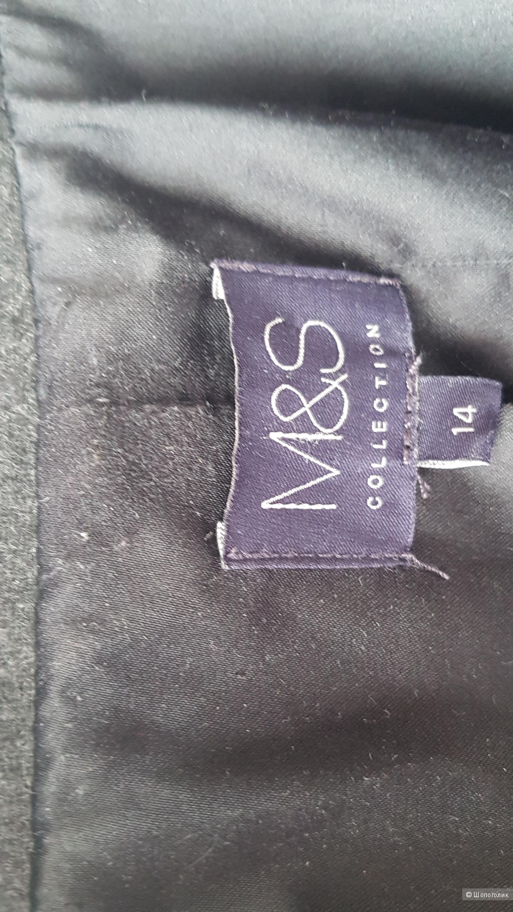 Жакет M&S collection, размер 14