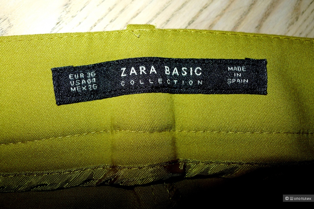 Брюки ZARA BASIC размер 36