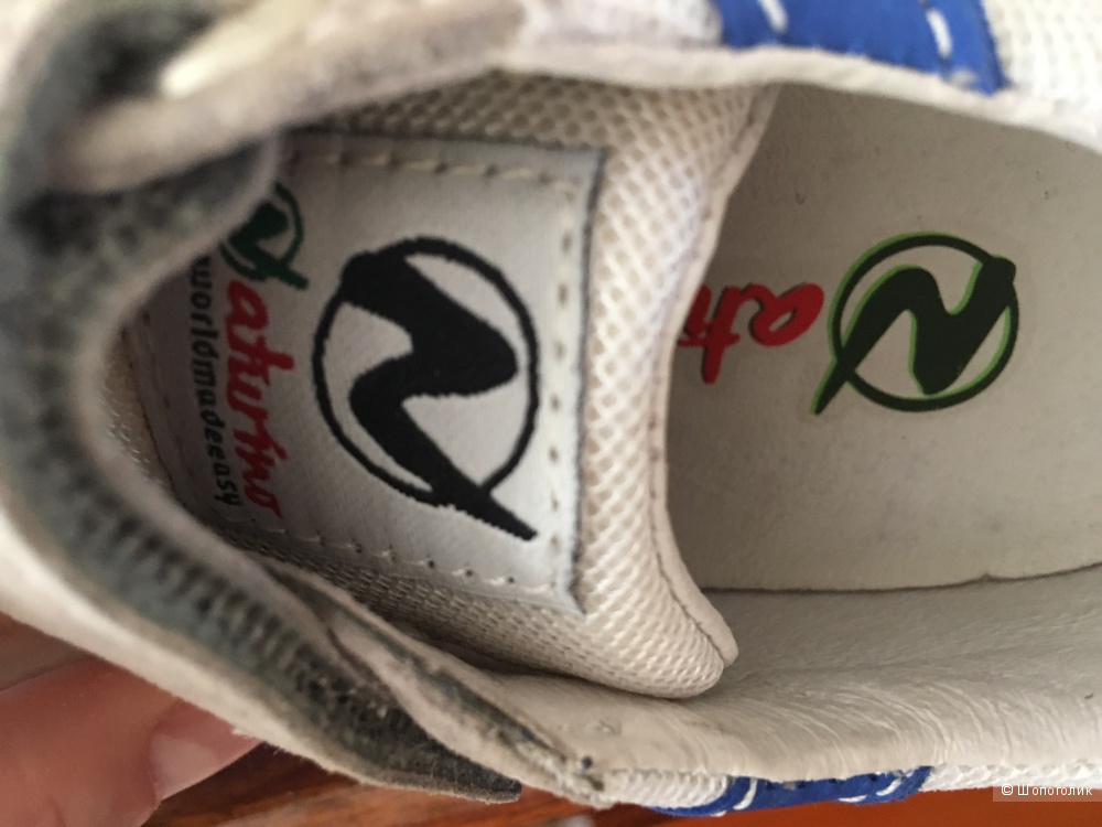 Кроссовки Naturino 29 размер