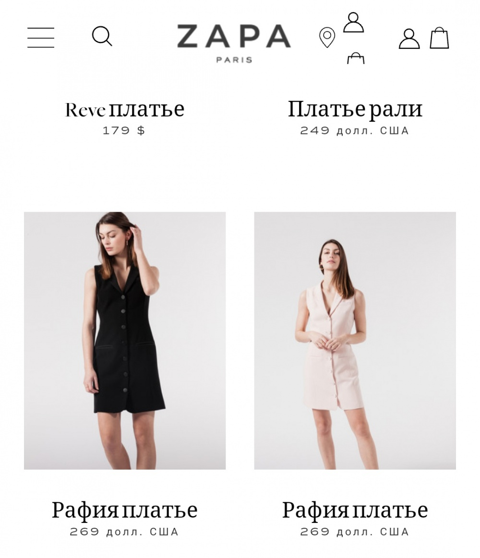 Брюки Zapa, размер 42-44