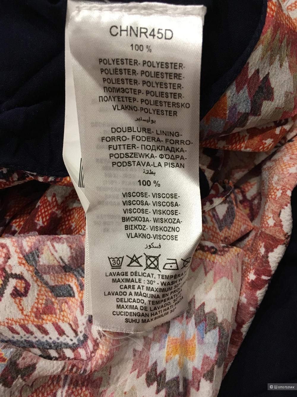 Платье Naf Naf, 46 размер (40 EU)
