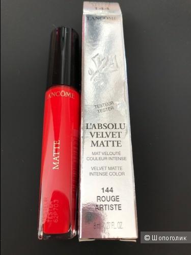 Блеск Lancôme L,Absolu Gloss Velvet ( матовый эффект ) , 144.