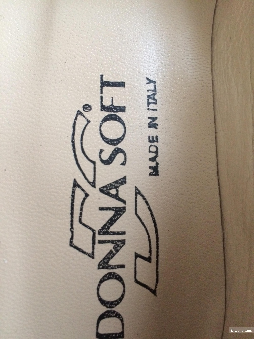 Туфли Donna Soft ,размер 36